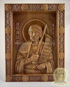 """12"""" Religious Wooden Carved Icon Alexander Nevskiy Large Believe Soul Peace Pray"""