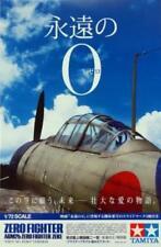 Aviones de radiocontrol Tamiya
