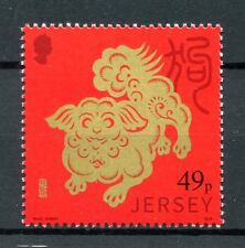 Jersey 2018 MNH Year of Dog 1v Set Dogs Chinese Lunar New Year Stamps