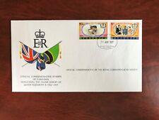 TANZANIA 1977 FDC RCS QUEEN ELIZABETH 2 SILVER JUBILEE FLAG