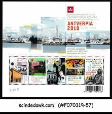 BELGIUM - 2009 ANTVERPIA 2010 INTERN. STAMP EXHIBITION SG#MS4246 MIN/SHT MNH