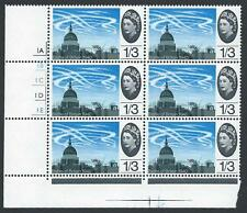 1965 Battle of Briatain 1/3 (Ord) Cylinder Block - MNH