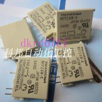 1PC Phoenix Miniaturrelais No.2961105 24VDC 6A 250V 5 Pins