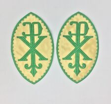 Vintage Px Green on Yellow Satin Cross Emblems Embroidered Vestment Altar 2 Pcs.