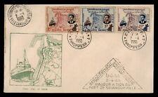 DR WHO 1960 CAMBODIA FDC SIHANOUKVILLE PORT OPENING CACHET COMBO  f01624