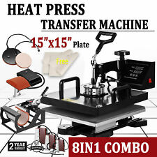 "8 in 1 Combo Heat Press Machine For T-Shirts 15""x15"" Sublimation Swing away"