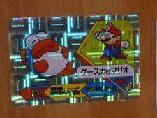 MARIO BROSS JAPANESE CARD HOLO PRISM CARTE 23 MARIO ULTRA RARE JAPAN 1992 **