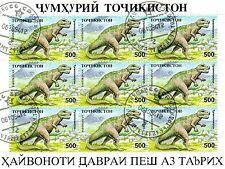 TIMBRES ANIMAUX PREHISTORIQUE : BLOC TIMBRE DU TADJIKISTAN N°5/ ANIMALS STAMPS