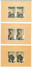 KOREAN ART STAMPS FROM 1970 MINT NEVER HINGED SOUVENIR SHEETS