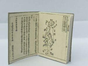 1:12 Scale Book, Chinese Acupuncture/Anatomy , Crafted By Ken Blythe