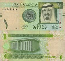 Saudi Arabia 1 Riyal (2007) - King/Central Bank/p31a UNC
