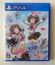 GAL GUN W Double Peace [ PQube ] PS4 Sony Playstation 4