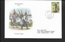 MACAU 1989 FIRST DAY COVER THE WATER CARRIER, FIRE HYDRANT