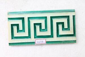 Art Deco Made in Japan Antique Ceramic Tile border old circe 1930 NH4336