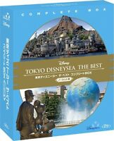 New Tokyo Disney Sea The Best Complete Box Blu-ray Bluray 15th Japan completed