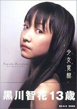 Tomoka Kurokawa 'Shoujo kakusei' Photo Collection Book