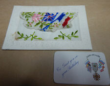 Abstract Embroidered Silk Collectable Military Postcards