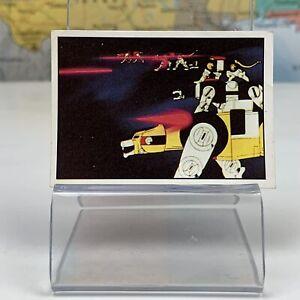 SHIPS SAME DAY Voltron #95 Mini Picture Card Sticker Figurine Panini 1984 Rare