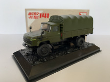 JKM 1/64 Scale China Military Vehicle JieFang CA141 Truck Alloy Model Car