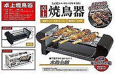 Japanese Yakitori Grill