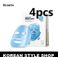 Dr.jart Rubber Mask Set 4pcs / Safe formula with almost no skin irritation