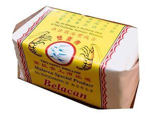 Belacan Shrimp Paste 峇拉煎 蝦醬/蝦膏 - 250g  (8.8oz) US Seller Free Shipping