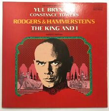 Yul Brynner And Constance Towers‎–The King And I Vinyl, LP