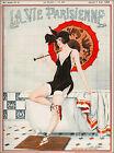 1923 La Vie Parisienne Repetition en Costume France French Travel Poster Print