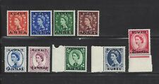 "KUWAIT - 120 - 128 - MNH - 1956 - ""KUWAIT"" & NEW VALUE O/P ON QE 2"