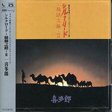 Silk Road V.2 by Kitaro (CD, Sep-2002, Pony Canyon)