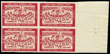 NEPAL 1959 PARLIAMENT VERY RARE 6p UNMOUNTED IMPERF BLOCK OF 4