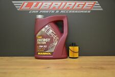 VAUXHALL INSIGNIA 2.0 CDTi ENGINE OIL 5L & OIL FILTER SERVICE KIT FAST DELIVERY