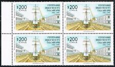 CHILE 1996 STAMP # 1817 MNH BLOCK OF FOUR DRY DOCK SHIP