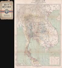1941 Miyahara Natural Resource Map of Thailand During World War II
