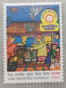 INDIA 2001 Global Iodine Deficiency Disorders Day Science Medicine Health stamp