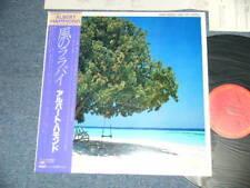 ALBERT HAMMOND Japan 1981 2nd Press 25AP-2025 NM LP+Obi YOUR WORLD AND MY WORLD