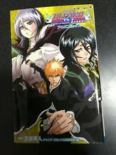 "Manga Bleach Movie Animation Comic ""Fade to Black"" Japanese Edition"