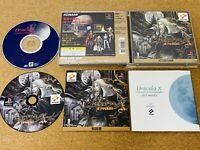 Castlevania Symphony of the Night w/ Special ArtBook Sony Playstation 1 JP ver