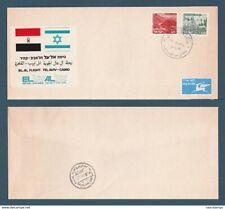 Egypt - 1977 - Rare - FDC - El Al Flight TELAVIV to CAIRO - Ben Gurion Airport