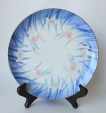 OTAGIRI Japan Vintage IRIS Plate Blue, Pink, Purple, White Floral Original Tag