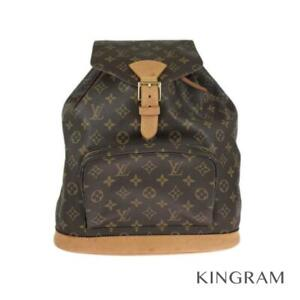 LOUIS VUITTON Monogram Montsouris GM M51135 PVC Women's Backpack from Japan