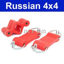 Auspuff Montage Kit: 2 x Riemen + Halteband POLYURETHAN Lada 2101-07, Lada Niva