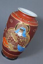 !!!!! Japan Vase Satsuma japanisch chinesisch  19 cm !!!!!!!!!
