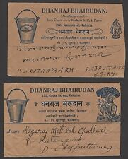 India Iron Buckets & Chairs manufacturer's illustrated advertisement on 1930s co