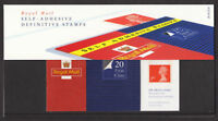 1993 SELF ADHESIVE 1st CL 20 BOOKLET MACHINS PRES PACK MISSING Number 29 SCARCE