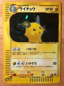 Raichu Pokemon 2002 Holo E-Series Split Earth 1st Edition Japanese 035/088 NM-
