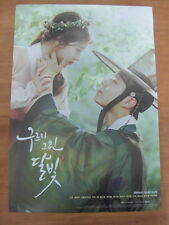LOVE IN THE MOONLIGHT OST (KBS TV Drama) (Ver. B) [OFFICIAL] POSTER *NEW*