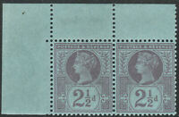 1887 JUBILEE SG201 21/2d PALE PURPLE/BLUED PAPER U/M PAIR FIRST SETTING SCARCE