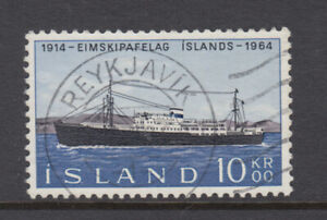 """Iceland Sc 359a M/S Gulfoss Variety """"Accent on 2nd E omitted"""" VF/XF Used"""
