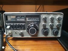 KENWOOD TS 700 G 2m ALL MODE Transceiver vintage